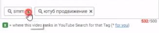 теги youtube (18)