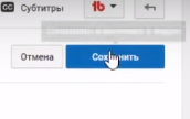 теги youtube (19)