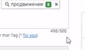 теги youtube (21)
