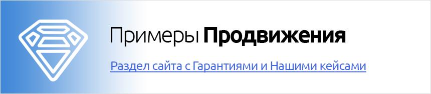 youtube-продвижение-примеры