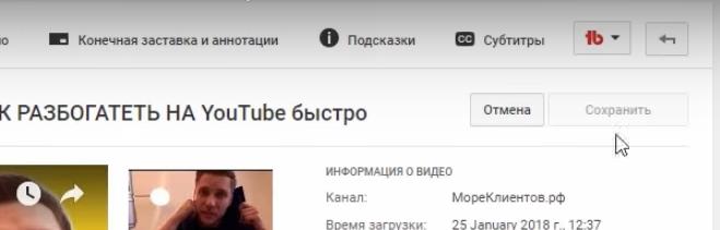 раскрутка-ютуб-VidIQ (10)