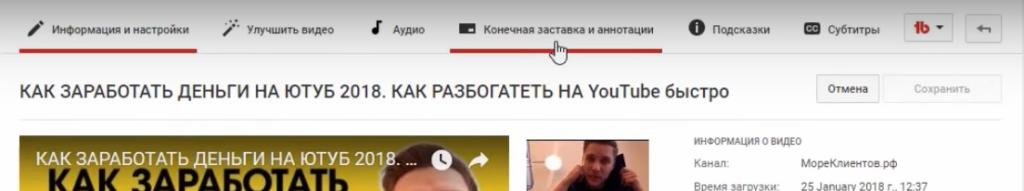 раскрутка-ютуб-VidIQ (2)