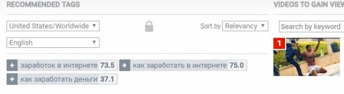 раскрутка-ютуб-VidIQ (20)