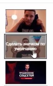 раскрутка-ютуб-VidIQ (22)