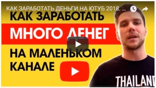 раскрутка-ютуб-VidIQ (23)