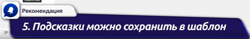 раскрутка-ютуб-VidIQ (28)