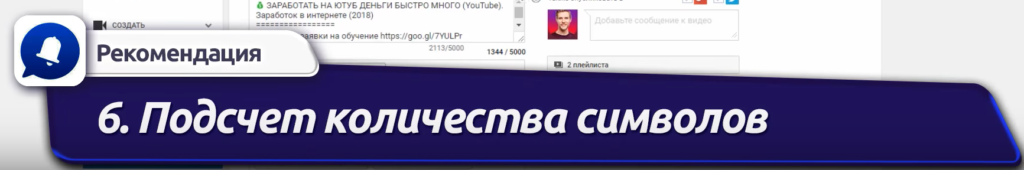 раскрутка-ютуб-VidIQ (31)