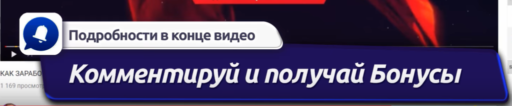 раскрутка-ютуб-VidIQ (37)