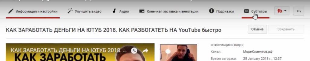 раскрутка-ютуб-VidIQ (4)