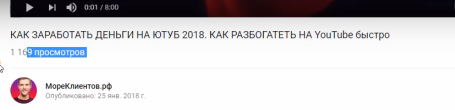 раскрутка-ютуб-VidIQ (40)