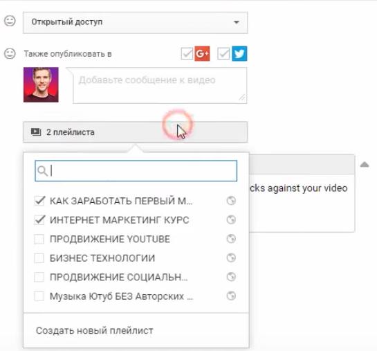 раскрутка-ютуб-VidIQ (8)