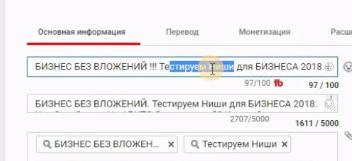 YouTube ПРОДВИЖЕНИЕ (15)