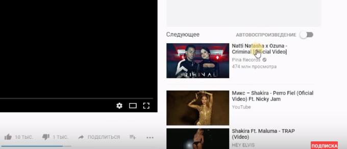 YouTube ПРОДВИЖЕНИЕ (19)