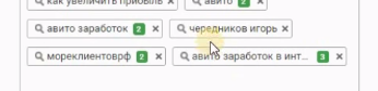 YouTube ПРОДВИЖЕНИЕ (29)