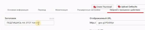 YouTube ПРОДВИЖЕНИЕ (51)