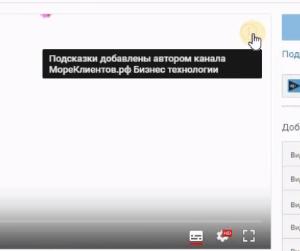 YouTube ПРОДВИЖЕНИЕ (58)