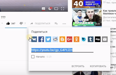 YouTube ПРОДВИЖЕНИЕ (62)