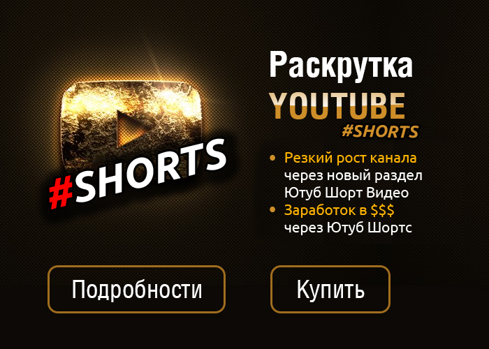 youtube_shorts